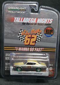 1969 69 Chevrolet Chevy Chevelle Raw | From Talladega Nights Movie | Green…