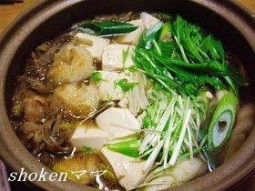 Kiritanpo Nabe 残りご飯で♪なんちゃってきりたんぽ鍋