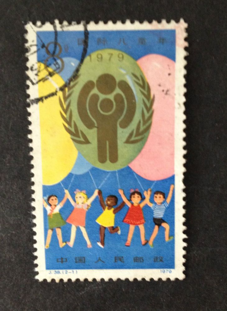 J38, The symbol of International Year of the Child available on ebay