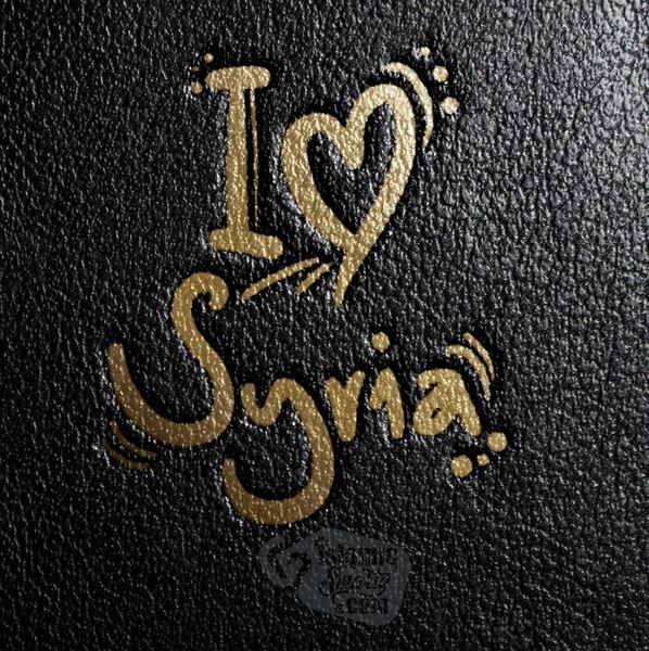 Send some luv. #love #like #share #happy #look #syria #smile #islam #islamic #charity #money #hijabstyle #hijabi #hijab #thursday #insta #instagood #instagram #daily #pray #keep
