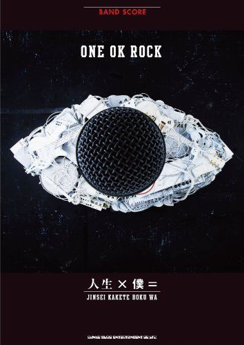 Band Score ONE OK ROCK THE BEST SELECTION JINSEI X BOKU Japan Sheet Music TAB