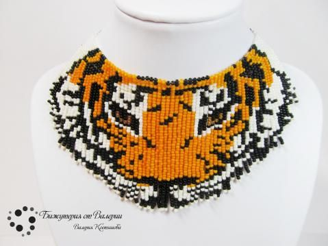 Бисера Тигр,
