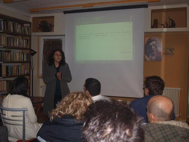 Τη Δευτέρα 3 Νοεμβρίου έγινε από τη Νέα Ακρόπολη Θεσσαλονίκης η επίσημη έναρξη του αφιερώματος στη Φιλοσοφία, με αφορμή την Παγκόσμια Ημέρα Φιλοσοφίας που έχει θεσπίσει η UNESCO Κατά τη διάρκεια της βραδιάς, έγιναν παρουσιάσεις με σκοπό την ενημέρωση για τις δράσεις τόσο  της UNESCO, όσο και της Νέας Ακρόπολης, ενώ δόθηκε και το σύνθημα για την έναρξη του διαγωνισμού φωτογραφίας «Αποτύπωσέ το!».