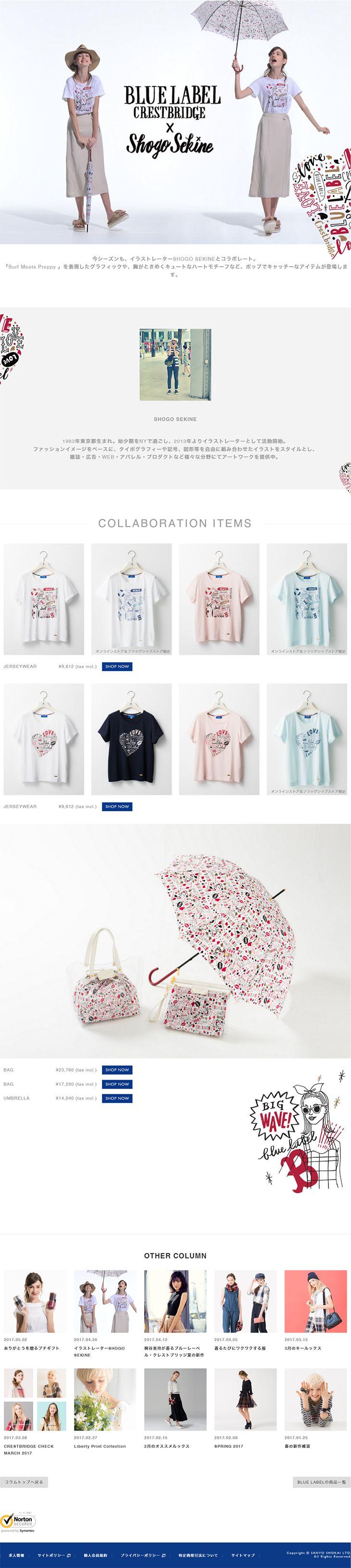 COLLABORATION WITH SHOGO SEKINE WEBデザイナーさん必見!ランディングページのデザイン参考に(かわいい系)