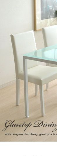 air-rhizome | Rakuten Global Market: Dining tables sets dining set Nordic clean, modern white glass top dining 5 p set glass dining table レザーダイニングチェア 11, early-mid-in stock now-book