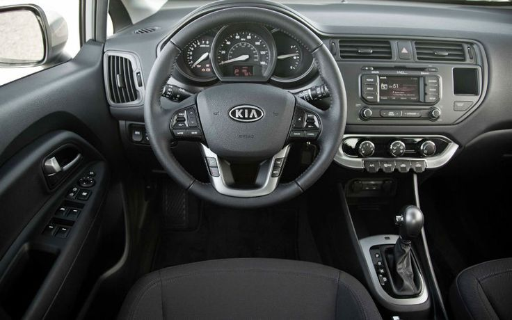 Taylor Kia Of Boardman >> 2015 Kia Forte Koup Interior | Kia | Pinterest | Interiors and Kia sportage