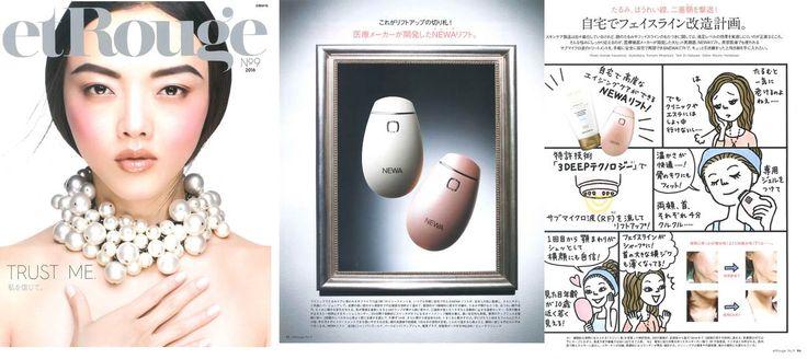 etRouge(エルージュ)No.9 May 2016