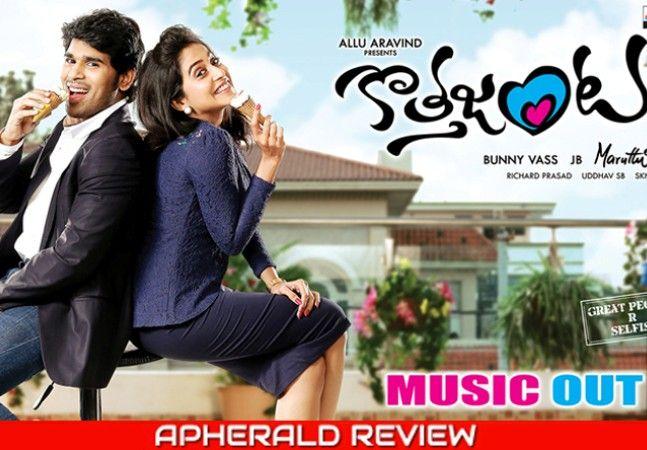 Kotha Janta Review | LIVE UPDATES | Kotha Janta Rating | Kotha Janta Movie Review | Kotha Janta Movie Rating | Kotha Janta Telugu Movie Review | Kotha Janta Videos Trailers