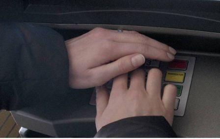 Inilah penting Mengganti PIN ATM yang anda miliki jangan sampai anda menjadi korban kejahatan dalam menggunakan khususnya dalam bertransaksi menggunakan ATM
