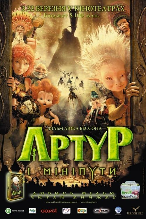Watch Arthur and the Invisibles Full-Movie