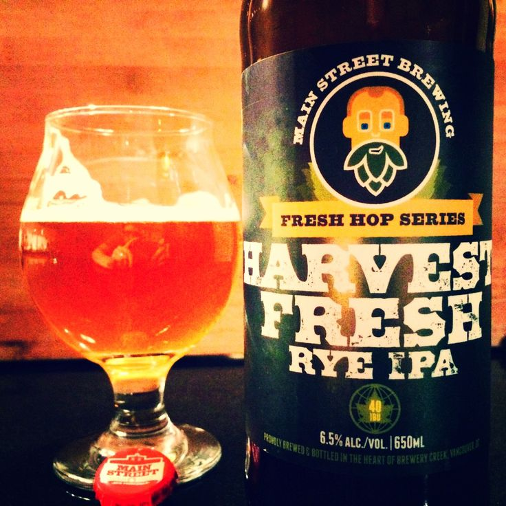 "Main Street Brewing's Harvest Fresh Hop Rye IPA is pretty tasty and it should not be lost in the slurry of what I call ""Fresh Hop Madness."""