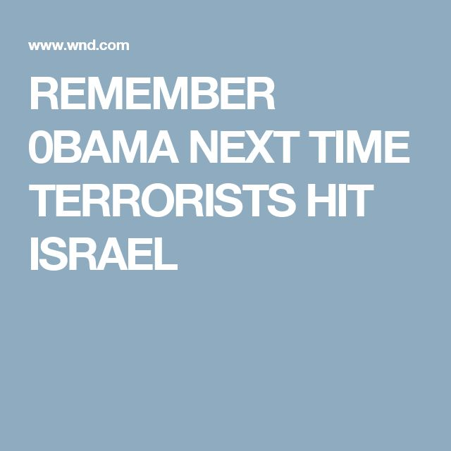 REMEMBER 0BAMA NEXT TIME TERRORISTS HIT ISRAEL
