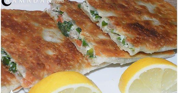 شهيه طيبه مدونه طعام و احلي الاكلات و الوصفات السهله بالخطوات المصوره Appetizer Snacks Food Recipes