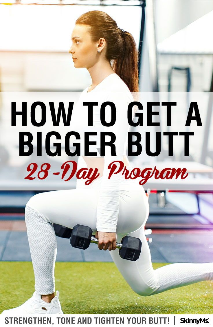 How To Get A Bigger Butt 28 Day Program Skinny Ms Fitness