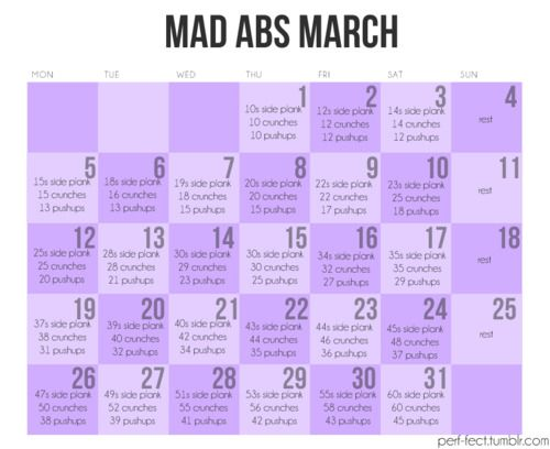 Mad Abs March im so starting this in april lol