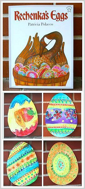 Easter egg craft for kids inspired by the picture book, Rechenka's Eggs by Patricia Polacco! Art project using oil pastel and watercolors!~ BuggyandBuddy.com