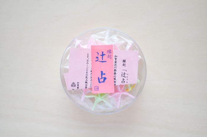 161229 suzukiy_02