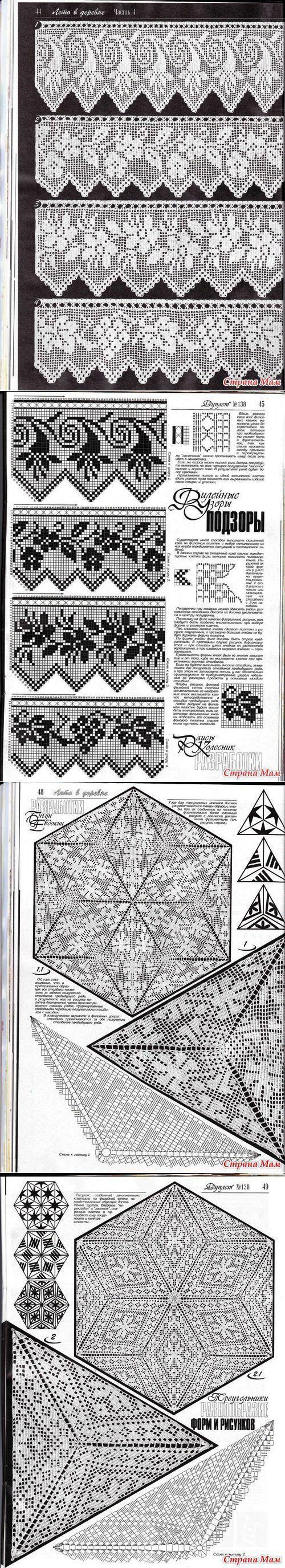 Коллекция узоров: кайма и треугольники | САМОБРАНОЧКА - сайт для рукодельниц, мастериц | Кайма спицами. | Постила