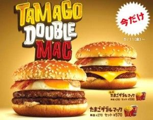 Japan's McDonald's offers a Tamago Double Mac #food #fastfood #advertising #Japanese