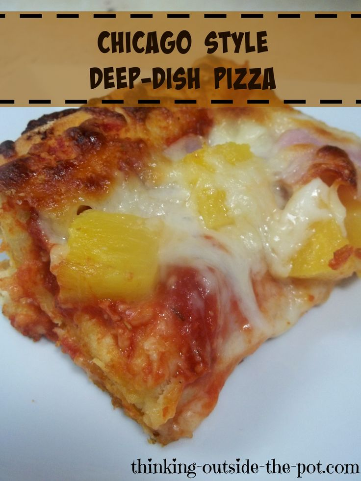 style deep dish pizza more dinner pizzas chicago style deep dish pizza ...
