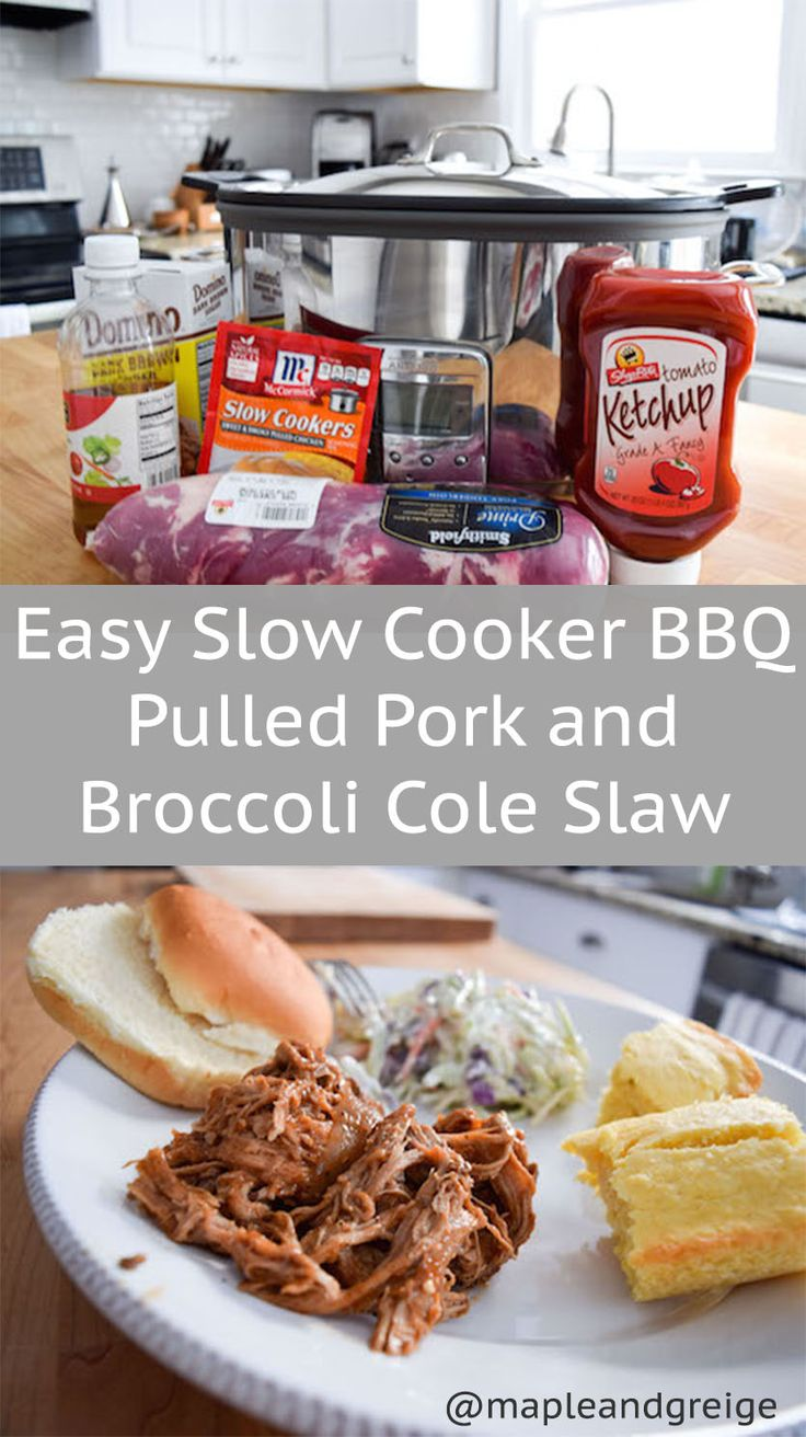 Slow cooker BBQ Pulled Pork is up on the blog today! This recipe is hearty, low in calories, easy and delicious!! Pin this for Sunday dinner 🏈