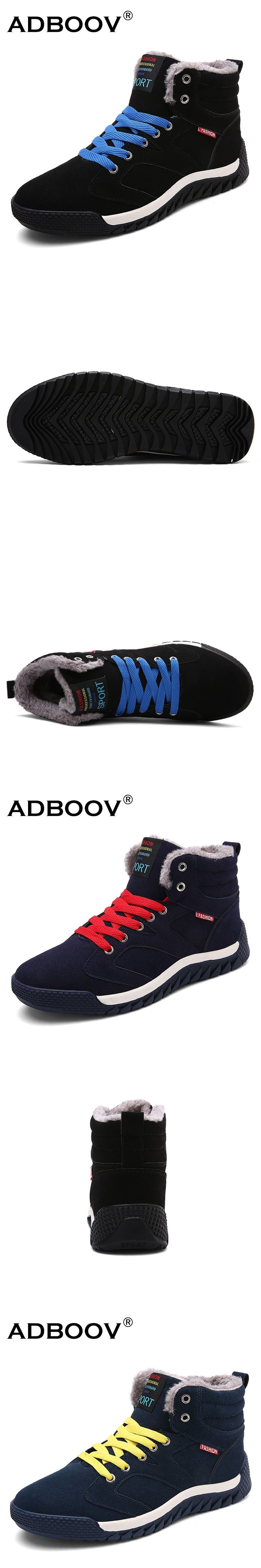 cheap but good quality man snow boots have fur inside skidproof sole mens winter shoes with plush inner fashion gents warm boots