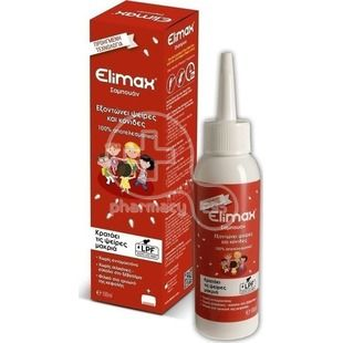 GEROLYMATOS - Elimax Anti-Lice Shampoo - 100ml
