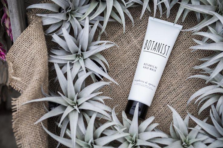 Botanical Hair Mask #botanist #green #plants #earth #botanical #shampoo #bath #japanese #brand #japan #body milk #body lotion #skin care #natural #lifestyle #slow living #nature #organic #made in japan #inspiration #product #hair #pack