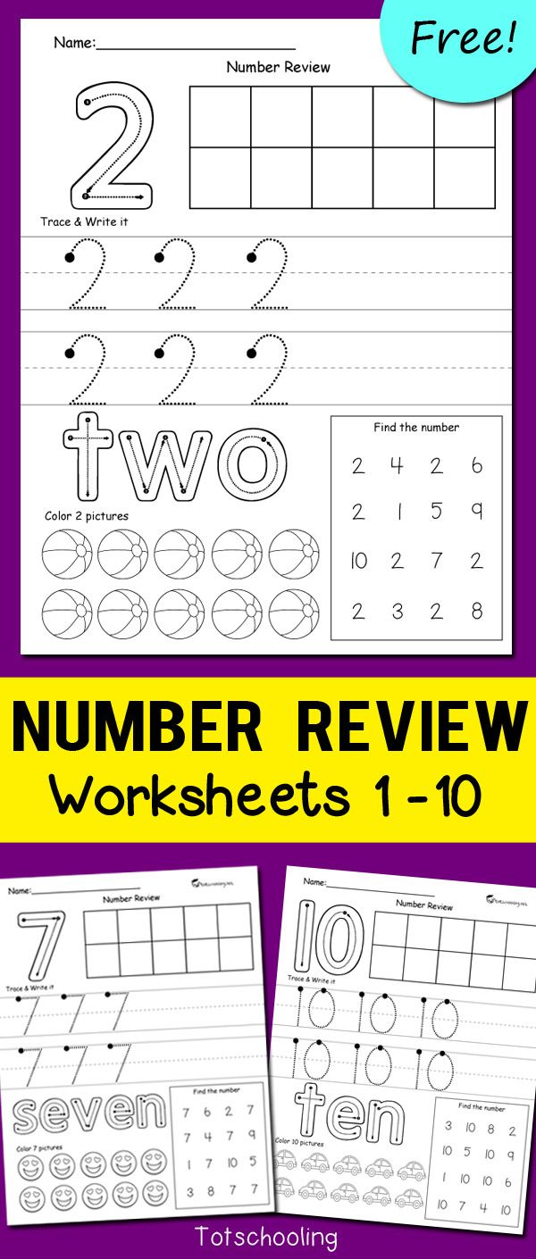 FREE Number printables for kindergarten kids to review numbers 1-10. Tracing and writing numbers and number words, find the number, ten frames and coloring.