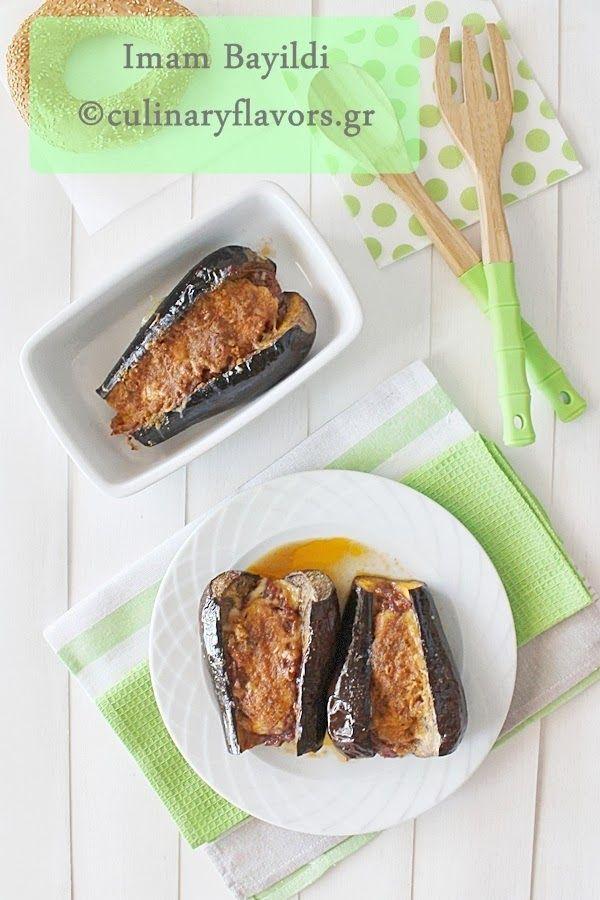Imam Bayildi.JPG | culinaryflavors.gr | #imambayildi #eggplant #maincourse #Greek #cheese #fetacheese