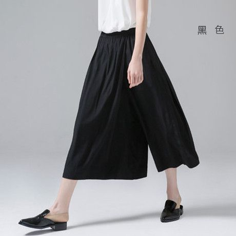 Toyouth 2017 Summer New Arrival Women Wide Leg Trousers Solid Casual Ankle-Length Loose Pants