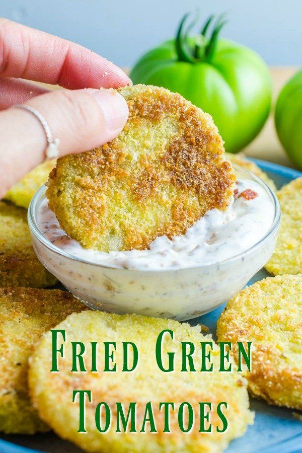 Fried Green Tomatoes With Bacon Ranch Dip Recipe Recipe In 2020 Recipes Bacon Ranch Dip Food