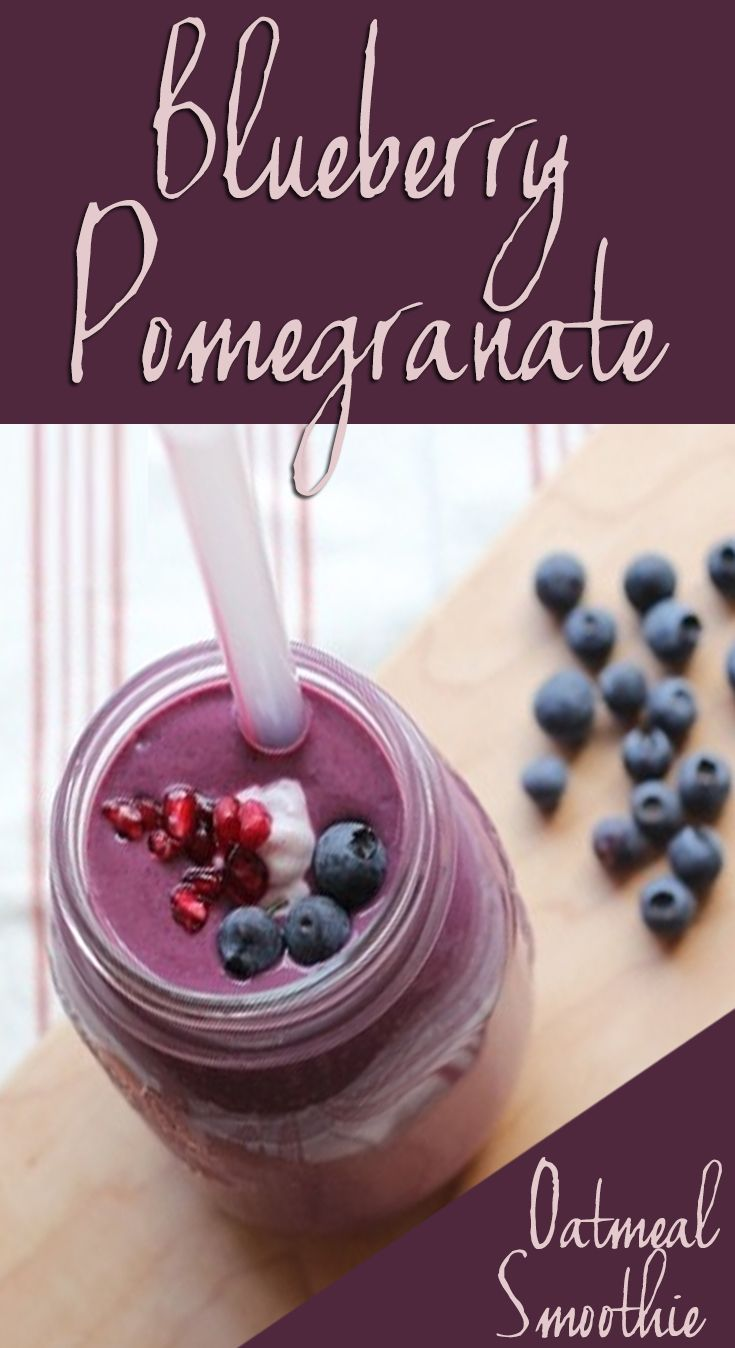 Bobby Flay's Blueberry Pomegranate Oatmeal Smoothie Recipe