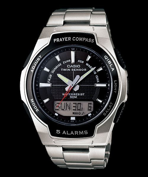 Casio Prayer Compass, Prayer times and alarms Watch- CPW-500HD-1AV price, review and buy in UAE, Dubai, Abu Dhabi | Souq.com