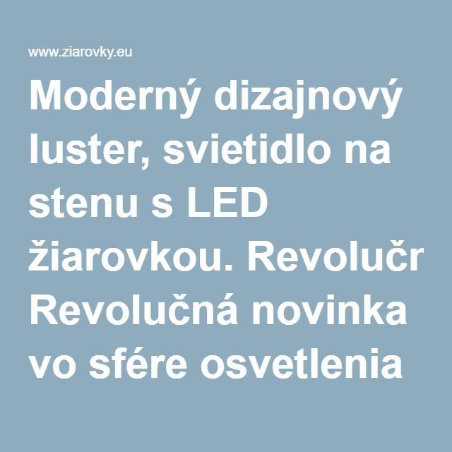 Moderný dizajnový luster, svietidlo na stenu s LED žiarovkou. Revolučná novinka vo sfére osvetlenia a svietidiel. Toto moderné svietidlo je možné prispôsobiť Vašim požiadavkám. Vhodné ako závesné svietidlo alebo ako nástenné dizajnové osvetlenie.Obsahom balenia je 4m pvc šnúra, 4 háčiky a konektor spínača.Toto nádherné svietidlo si môžete vyskladať podľa svojho uváženia. Kreativite sa medze nekladú. Svietidlo ma európsku zástrčku na zapnutie do elektriny, vhodné tam kde nie je prívod…