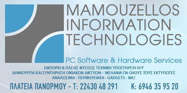 Mamouzelos Technology