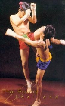 thainyrkkeily (muay thai)
