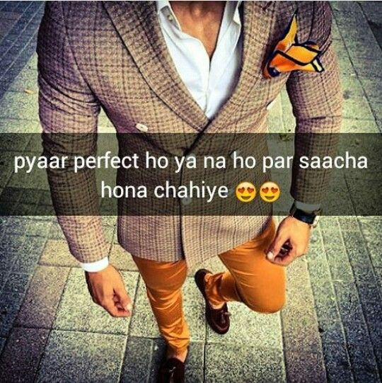 True :) sacha hona chaia :)