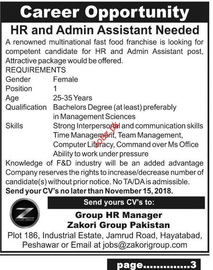 Zakori Group Pakistan HR Assistant Jobs 2018 - PaperPk Jobs