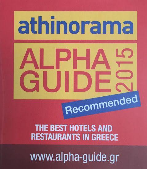 """Μια ακόμα βράβευση για το ξενοδοχείο μας από το """"Αθηνόραμα"""".  Το Aar Hotel & Spa αξιολογήθηκε ως μια από τις καλύτερες επιχειρήσεις στην κατηγορία του και συμπεριλαμβάνεται στον Alpha Guide, τον οδηγό των καλύτερων ξενοδοχείων και εστιατορίων της χώρας! Σας ευχαριστούμε πολύ για αυτή την τιμητική διάκριση!!!   www.aarhotel.gr #Award #Alpha_Guide #Aarhotel #Boutiquehotel #Ioanninahotel #Ioannina #Epirus #Greece"""