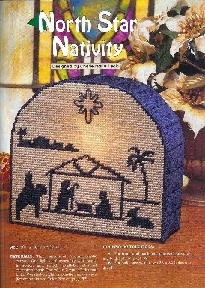 North Star Nativity 1/2