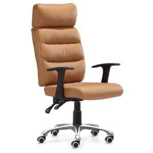 office chair pedestal ikea tempe covers base http notenoughpdx com pinterest