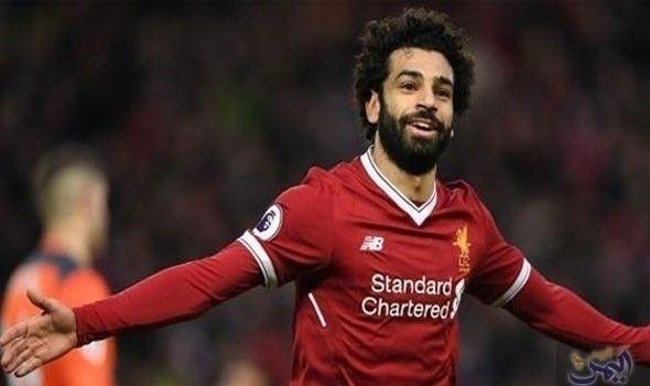 رسالة اعتذار صوتية من محمد صلاح لمدير مكتبة الإسكندرية Manchester United Fans Mohamed Salah Liverpool Fans