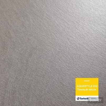 Ламинат Tarkett Aquastyle 832 Темный песок (8121281) в Минске: купить в каталоге с фото и ценами