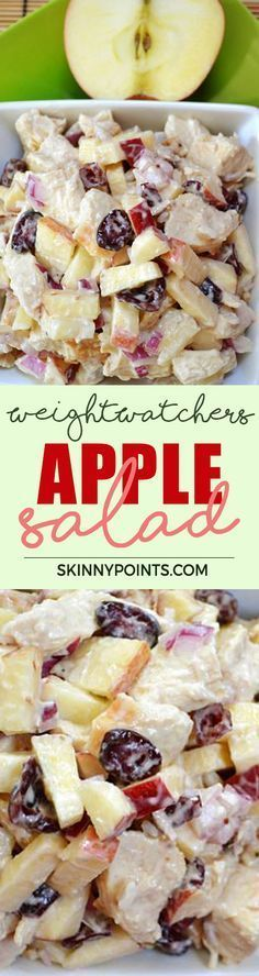 Apple Salad With Only 4 Weight watchers Smart Points