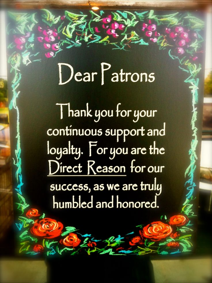 "Never, ever take your clients/customers for granted. Always show your appreciation for their business. The easiest way is to simply say ""thanks."" But do so with sincerity. In this excellent example (from a family-owned restaurant in Louisville), the industry-standard ""Thank You"" sign on the door is replaced by this incredibly personal & sincere note. What a wonderful lasting impression to leave customers."
