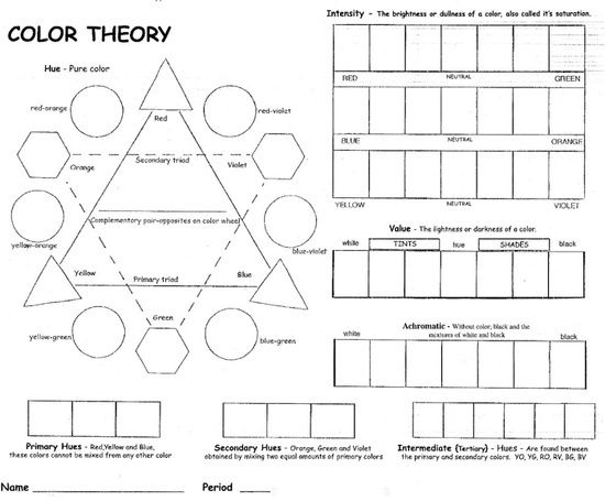 Color and value worksheets