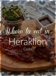 626 Lounge and Garden in Heraklion, Crete - where to eat in Heraklion