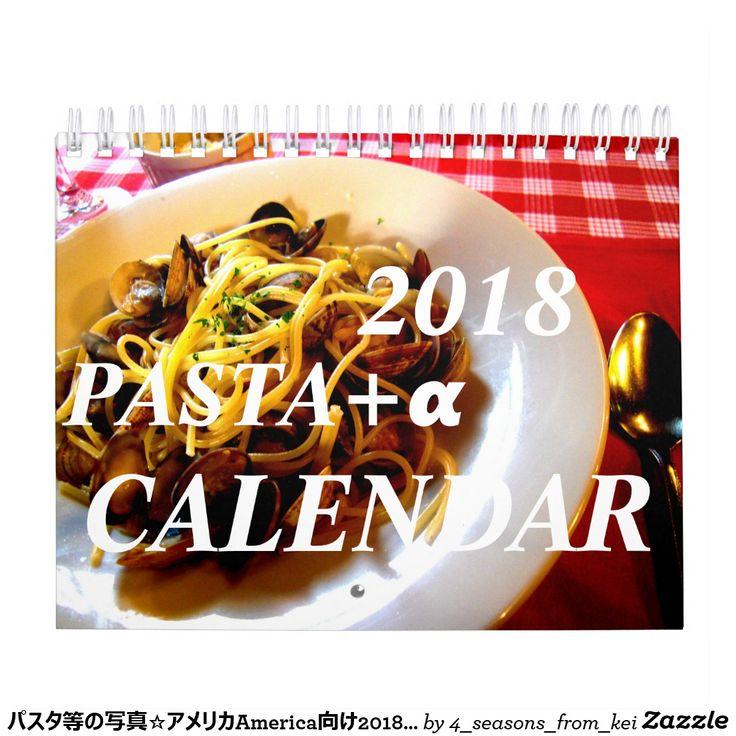 パスタ等の写真☆アメリカAmerica向け2018カレンダー