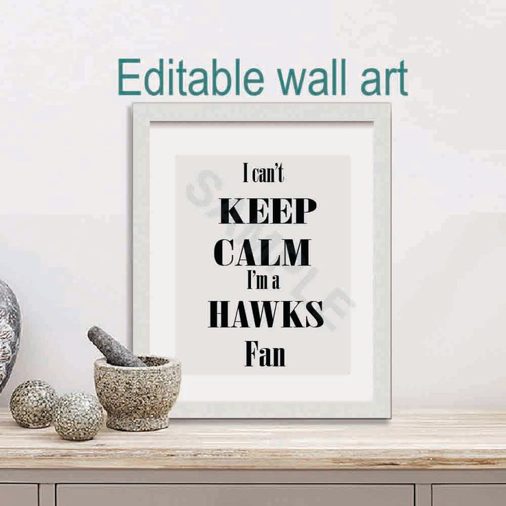 """EDITABLE, Sports Fan wall art. 8"""" x 10"""" . printable download, gift by…"""